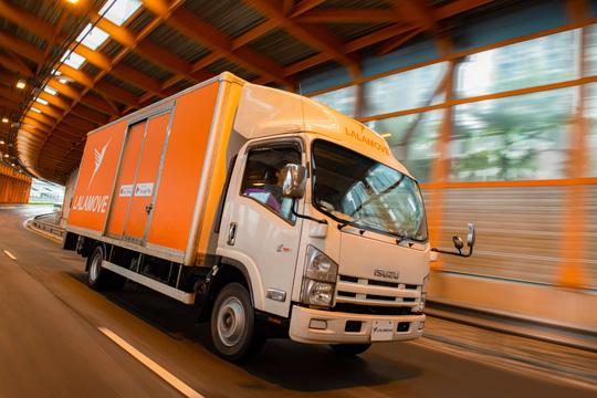 Ứng dụng Lalamove giao hàng siêu tốc dành cho doanh nghiệp vừa và nhỏ - Ảnh 1.