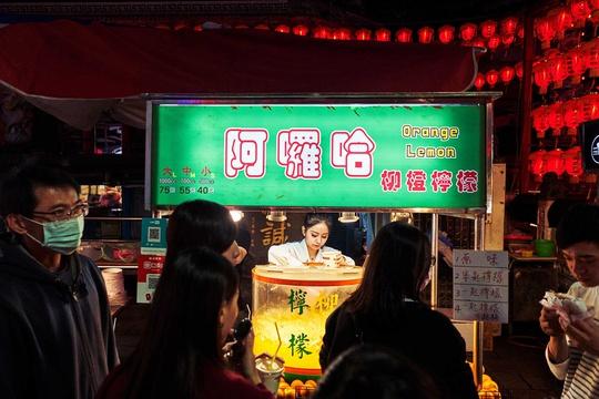 Chợ đêm Đài Loan tấp nập dù vắng bóng khách quốc tế - Ảnh 8.