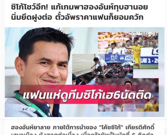 Báo Thái Lan ca ngợi thành tích của HLV Kiatisak và cầu thủ Hoàng Anh Gia Lai - Ảnh 3.