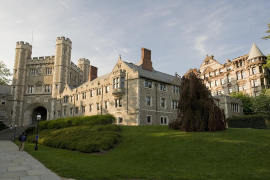 10 đại học đào tạo ra nhiều tỷ phú nhất thế giới - Ảnh 9.
