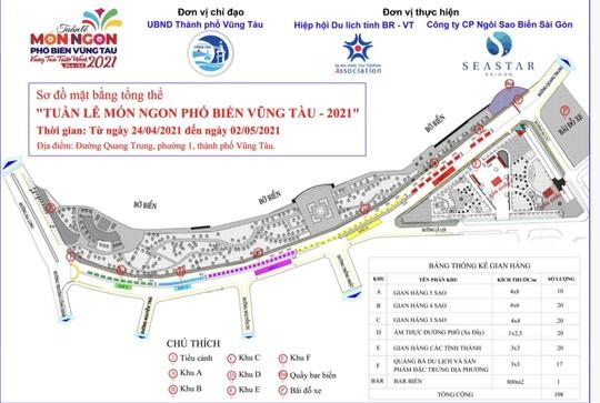 Công bố tuần lễ món ngon phố biển Vũng Tàu 2021 - Ảnh 1.