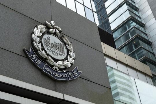 Hồng Kông: Bà cụ 90 tuổi bị lừa đảo 32 triệu USD qua điện thoại - Ảnh 1.