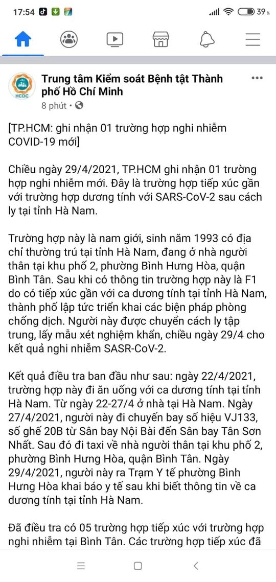 NÓNG: TP HCM ghi nhận 1 ca nghi nhiễm Covid-19 tại quận Bình Tân - Ảnh 1.