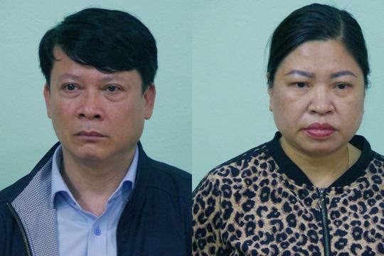 Một nguyên trưởng phòng giáo dục ở Hà Giang bị bắt - Ảnh 1.