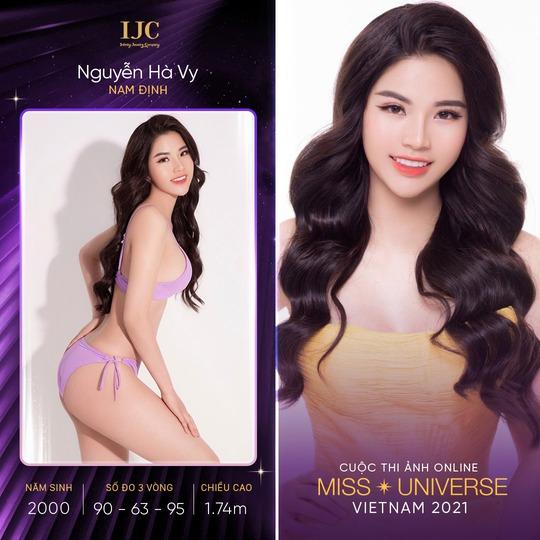 Mãn nhãn với các nhan sắc tại cuộc thi ảnh online Hoa hậu Hoàn vũ Việt Nam 2021 - Ảnh 4.