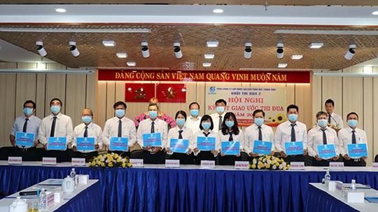 Khối thi đua II tổ chức Hội nghị Ký kết giao ước thi đua - Ảnh 1.