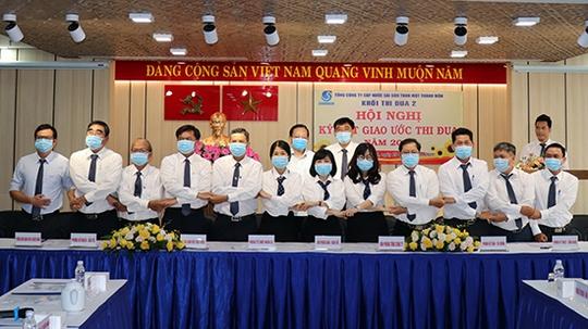 Khối thi đua II tổ chức Hội nghị Ký kết giao ước thi đua - Ảnh 2.