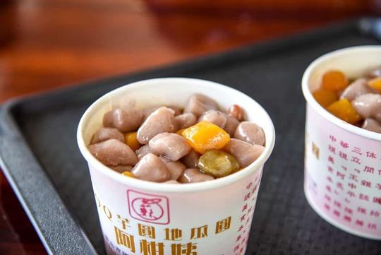 Khám phá Đài Loan qua những món ăn đường phố - Ảnh 8.