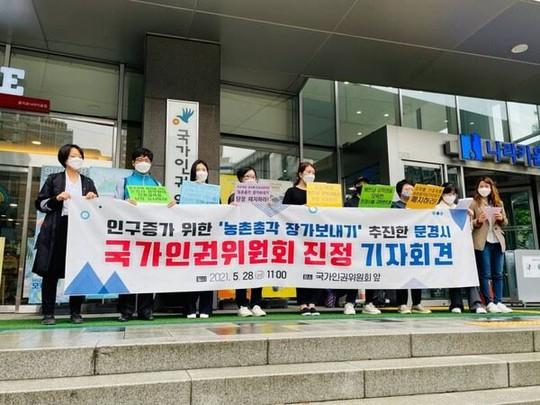 Thành phố Hàn Quốc bị chỉ trích vì kêu gọi nông dân lấy sinh viên Việt - Ảnh 1.