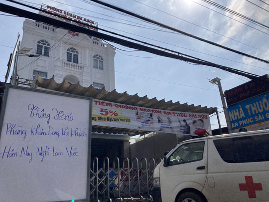 Đồng Nai khẩn cấp truy vết người liên quan ca nhiễm SARS-CoV-2 ở Bình Thuận - Ảnh 1.