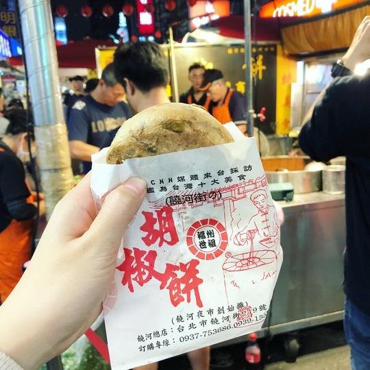 Những món ăn phải thử khi ghé chợ đêm Đài Loan - Ảnh 10.