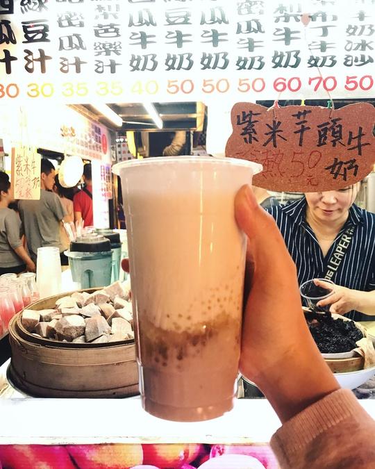 Những món ăn phải thử khi ghé chợ đêm Đài Loan - Ảnh 15.