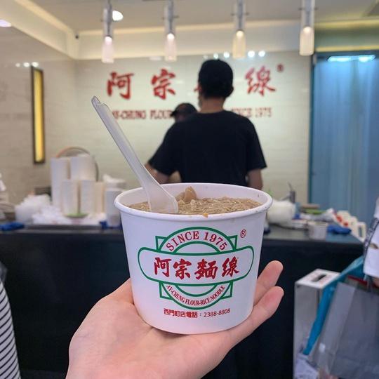 Những món ăn phải thử khi ghé chợ đêm Đài Loan - Ảnh 3.