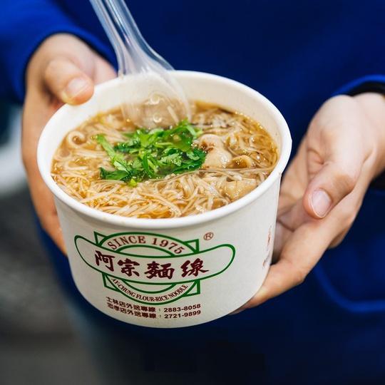 Những món ăn phải thử khi ghé chợ đêm Đài Loan - Ảnh 4.
