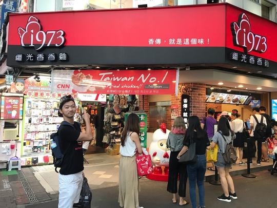 Những món ăn phải thử khi ghé chợ đêm Đài Loan - Ảnh 5.