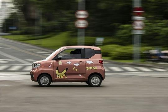 Công ty Trung Quốc bán ôtô điện giá chỉ 4.500 USD - Ảnh 1.
