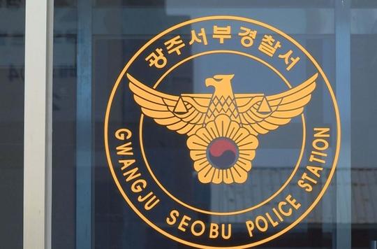 Say rượu lái xe, nhân viên ngoại giao Trung Quốc bị bắt ở Hàn Quốc - Ảnh 1.