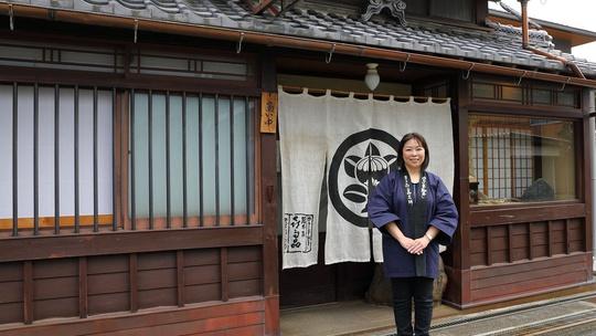 Món sushi lên men lưu truyền qua nhiều thế kỷ ở Nhật - Ảnh 1.