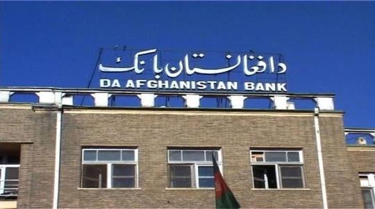 Tài sản ngân hàng trung ương Afghanistan sẽ về tay Taliban? - Ảnh 1.