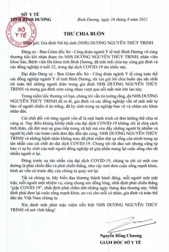 Thư chia buồn đẫm nước mắt của Giám đốc Sở Y tế Bình Dương gửi gia đình nữ hộ sinh mất vì Covid-19 - Ảnh 1.
