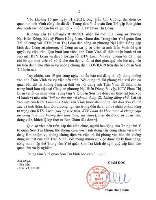 Trung tâm Y tế quận Sơn Trà đề nghị xử nghiêm Phó Chánh VP Đoàn ĐBQH vì tát nữ nhân viên y tế - Ảnh 3.