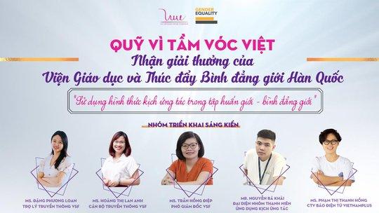 Quỹ Vì Tầm Vóc Việt nhận giải thưởng của Viện Giáo dục và Thúc đẩy Bình đẳng giới Hàn Quốc (KIGIPE) - Ảnh 1.