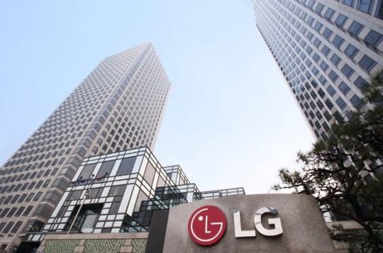 LG liên doanh sản xuất linh kiện xe điện - Ảnh 1.