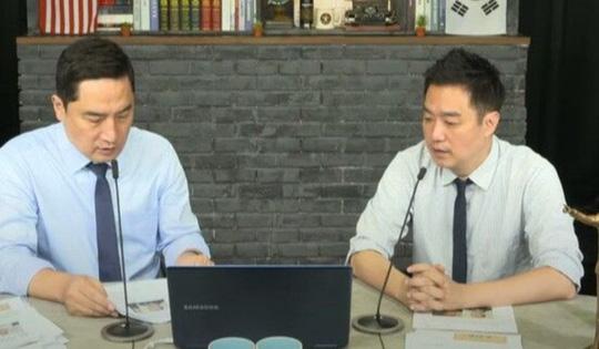 """Cảnh sát bao vây nhà youtuber chuyên """"bóc phốt"""" showbiz Hàn - Ảnh 1."""