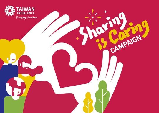 Sharing is Caring - sân chơi đóng góp ý tưởng cho cộng đồng và môi trường - Ảnh 1.