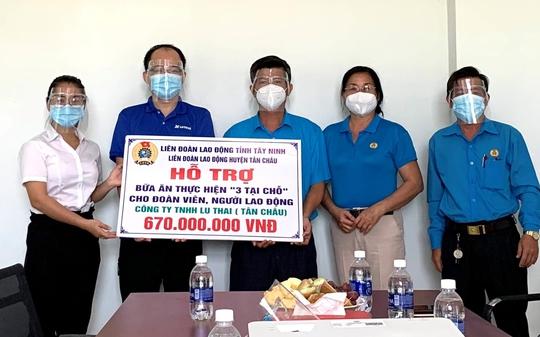 Tây Ninh: Tăng cường dinh dưỡng cho công nhân 3 tại chỗ - Ảnh 1.