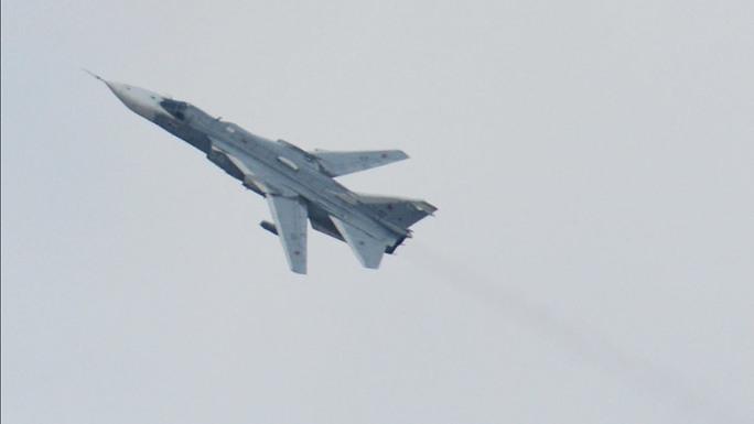 Máy bay Su-24 của Nga... Ảnh: RIA Novosti