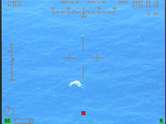 Đốm sáng lạ được máy bay tuần thám CASA-212 chụp được