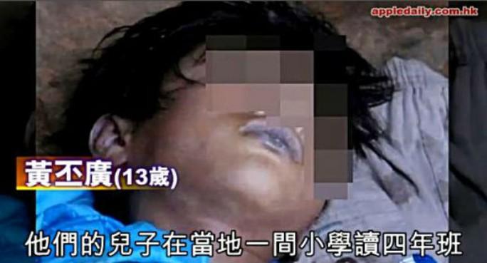 Thi thể nam sinhHuang Pi-guang bầm tím và có nhiều vết sẹo