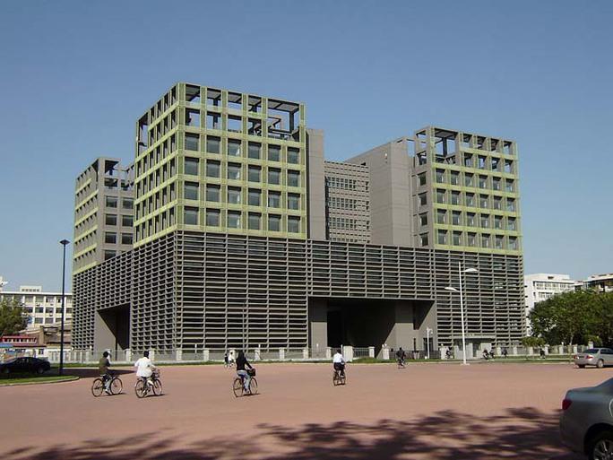 Đại học Thiên Tân. Ảnh: Wikipedia