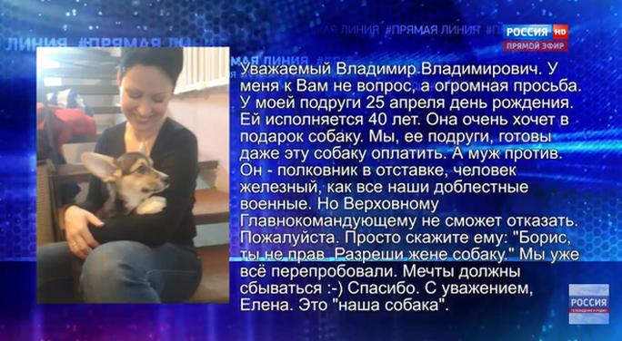 Elenamuốn nhờ Tổng thống giúp đỡ người bạn của mình thuyết phục chồng cho phép nuôi chó. Ảnh: Twitter