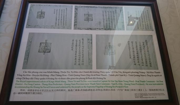 Sắc phong của các triều vua Minh Mạng, Thiệu Trị, Tự Đức (Việt Nam) cho Soái đội Hoàng Sa của Việt Nam.