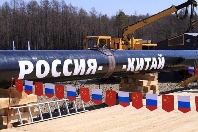 Đường ống dẫn dầu Nga - Trung chạy qua Đông SiberiaẢnh: RT