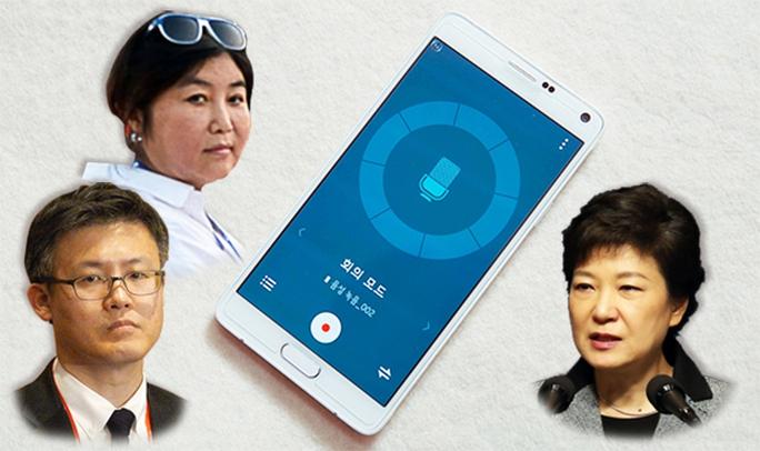 Bà Park (phải), ông Jung (trái, bên dưới) và bà Choi. Ảnh KOREAN TIMES
