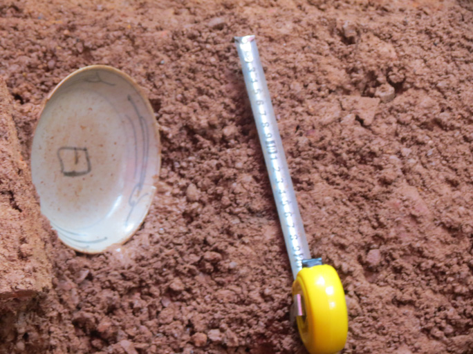 Chiếc đĩa được phát hiện có đường kính khoảng 10 cm