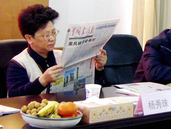 Bà Dương Tú Châu hồi năm 2001 Ảnh: REUTERS
