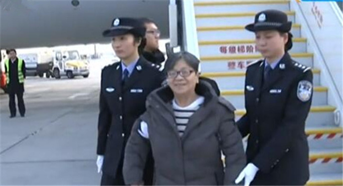 Bà Dương kêu gọi những nghi can tham nhũng khác nên đầu thú. Ảnh: IFENG