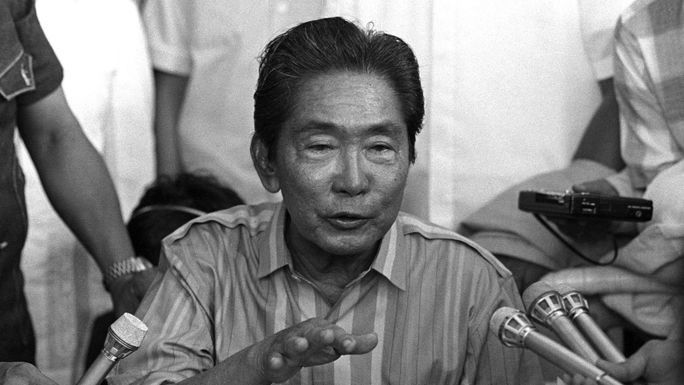 Cựu Tổng thống Philippines Ferdinand Marcos. Ảnh: Reuters