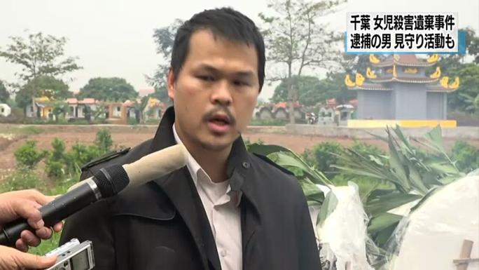 Anh Lê Anh Hào. Ảnh: NHK