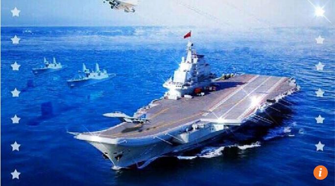 """Bộ Quốc phòng Trung Quốc """"lần đầu tiên công khai xin lỗi"""" - Ảnh 1."""