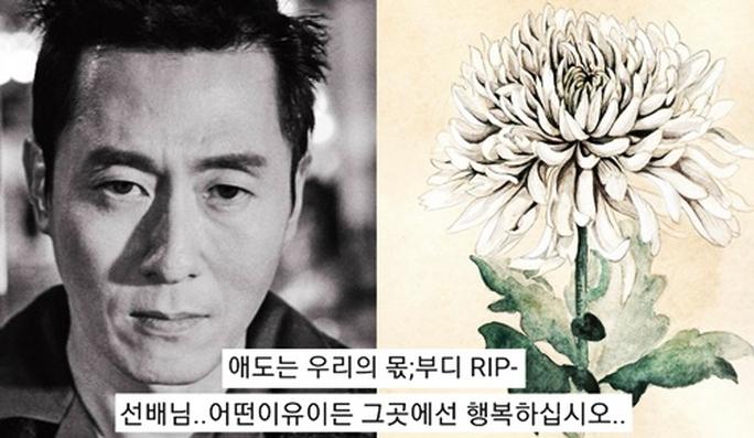 Kim Joo Hyuk qua đời ảnh hưởng mạnh làng giải trí Hàn - Ảnh 2.