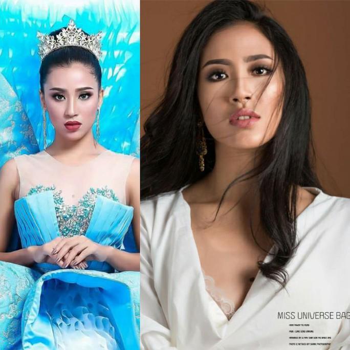 Cận cảnh nhan sắc tân Hoa hậu Hoàn vũ Myanmar - Ảnh 8.