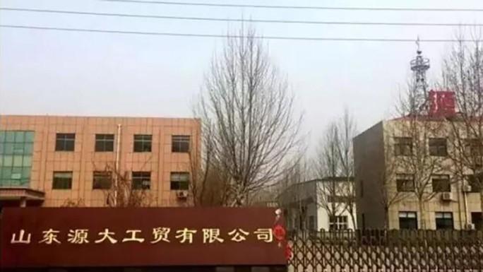Trung Quốc: Giảm án từ chung thân xuống... 5 năm tù - Ảnh 2.