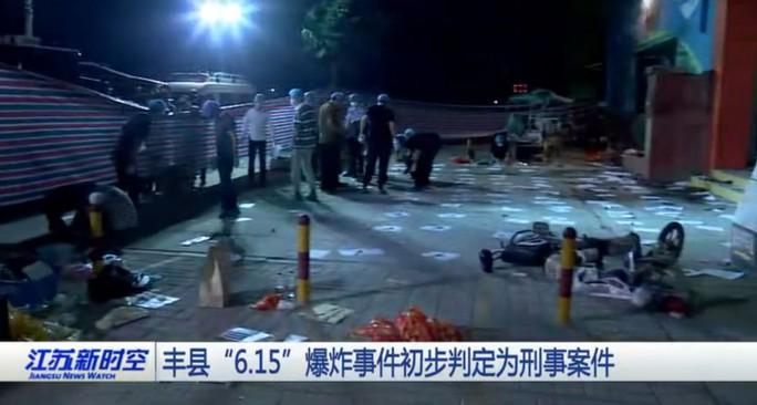 Trung Quốc: Vụ nổ ở nhà trẻ là đánh bom - Ảnh 1.