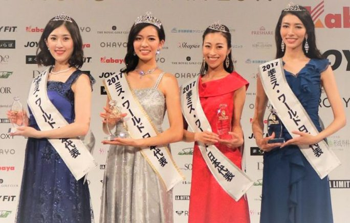 Cận cảnh vẻ đẹp tân Hoa hậu Thế giới Nhật Bản - Ảnh 3.