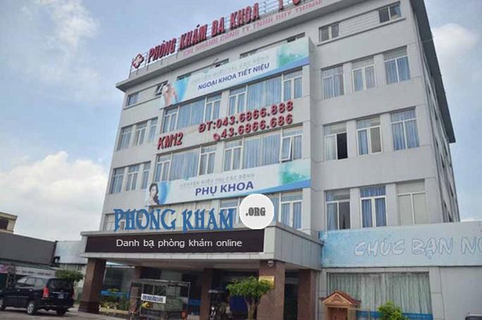 Phòng khám Đa khoa 168 Hà Nội, nơi xảy ra sự cố